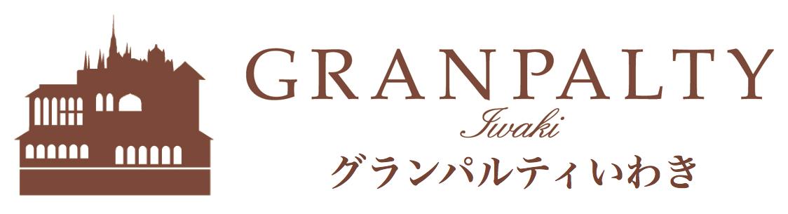 GRANPALTY IWAKI